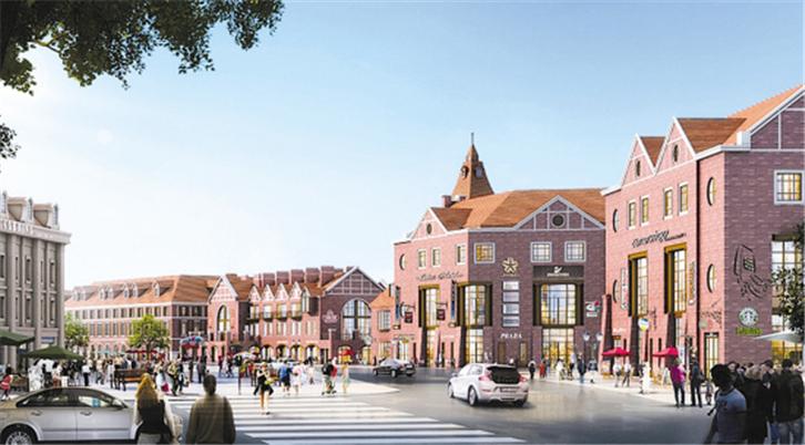 特色小鎮規劃設計