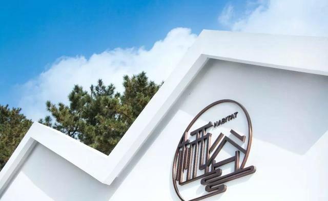 青岛民宿设计合集,有哪些是你喜欢的民宿?