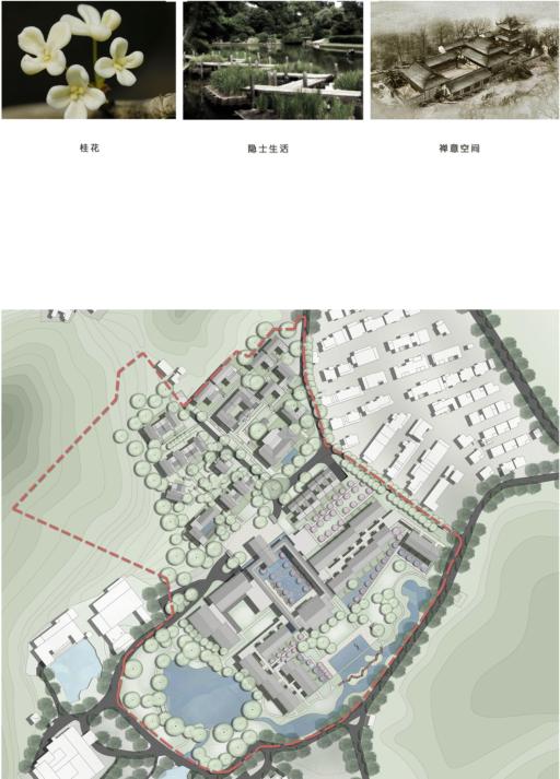 建筑规划设计